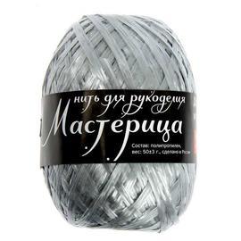 Пряжа Мастерица (Нить Для Рукоделия) - 05 серебро, Цвет: 05 серебро