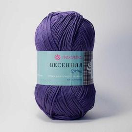 Пряжа Пехорка Весенняя - 698 т.фиолетовый, Цвет: 698 т.фиолетовый