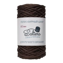 Пряжа Saltera Шнур Полиэфирный - 42 шоколад, Цвет: 42 шоколад