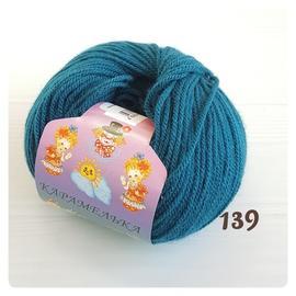 Пряжа Камтекс Карамелька - 139 морская волна, Цвет: 139 морская волна