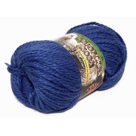 Пряжа Color-City Ангорская Коза - 2330 синий, Цвет: 2330 синий