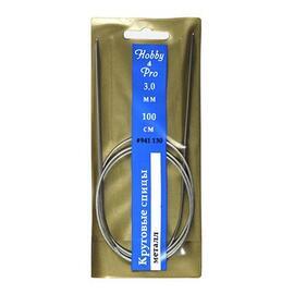 Спицы круговые металл 100 см., Hobby&Pro, 3.0 мм.