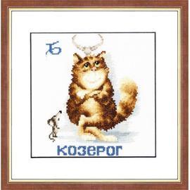 """Вышивка крестиком Золотое руно Знак зодиака """"Козерог"""", 15х14.5 см."""