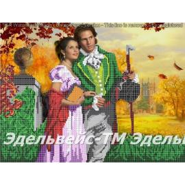Вышивка бисером Эдельвейс - Творческая Мастерская Романтическая прогулка, 40х50 см.