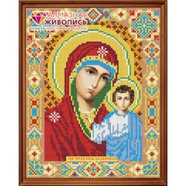 Алмазная вышивка Мосфа Икона Казанская Богородица, 22х28 см