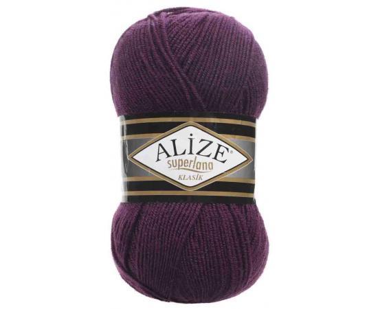Пряжа ALIZE SUPERLANA KLASIK 111 фиолетовый, Цвет: 111 фиолетовый