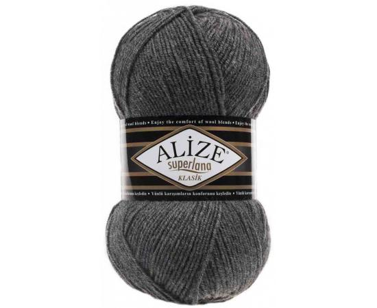Пряжа ALIZE SUPERLANA KLASIK 182 серый, Цвет: 182 серый