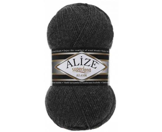 Пряжа ALIZE SUPERLANA KLASIK 196 темно-серый меланж, Цвет: 196 темно-серый меланж