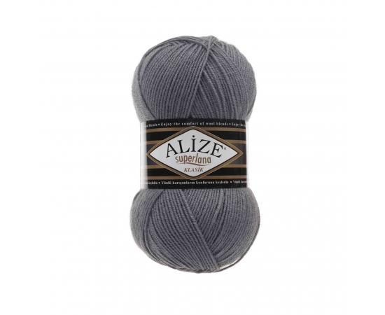 Пряжа ALIZE SUPERLANA KLASIK 87 серый, Цвет: 87 серый