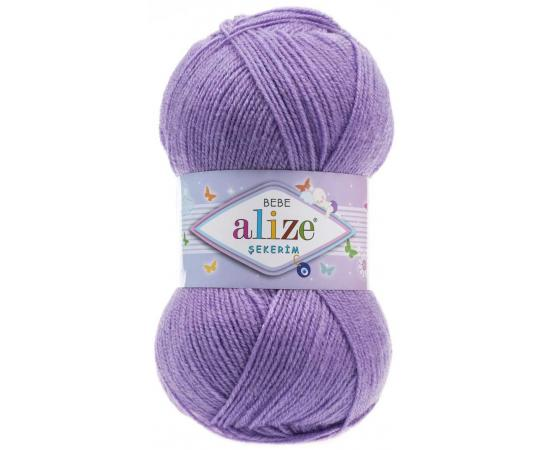 Пряжа ALIZE SEKERİM BEBE 247 лиловый, Цвет: 247 лиловый