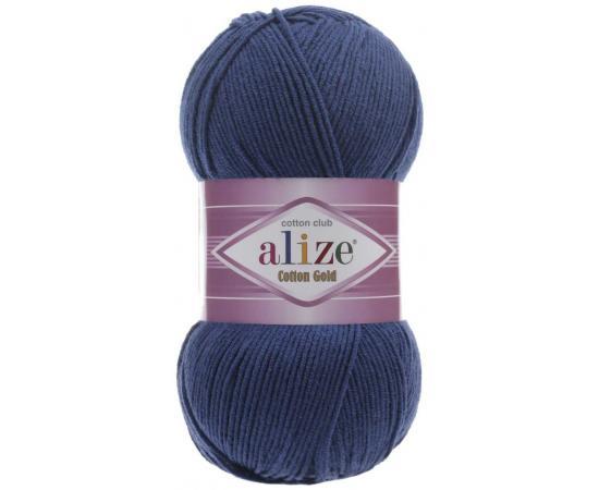 Пряжа ALIZE COTTON GOLD 279 темно-синий, Цвет: 279 темно-синий
