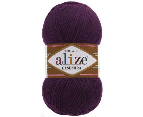 Пряжа ALIZE CASHMIRA 202 слива, Цвет: 202 слива