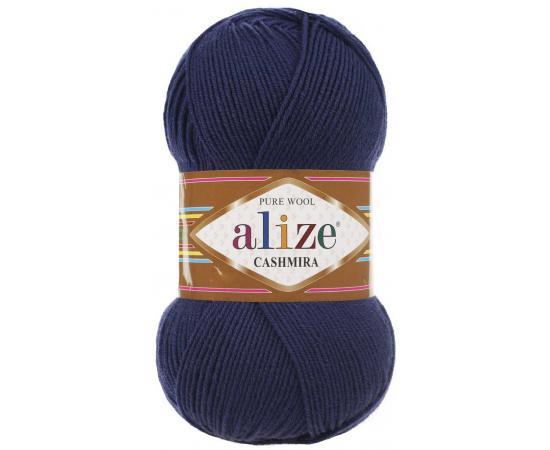 Пряжа ALIZE CASHMIRA 215 черника, Цвет: 215 черника