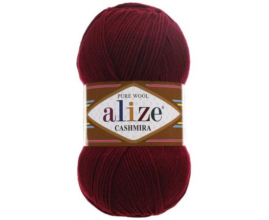 Пряжа ALIZE CASHMIRA 57 бордо, Цвет: 57 бордо