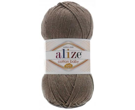 Пряжа ALIZE COTTON BABY SOFT 240 св.коричневый, Цвет: 240 св.коричневый