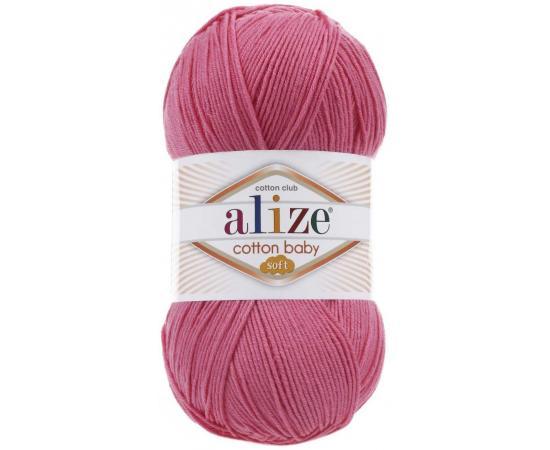Пряжа ALIZE COTTON BABY SOFT 181 ярко-розовый, Цвет: 181 ярко-розовый