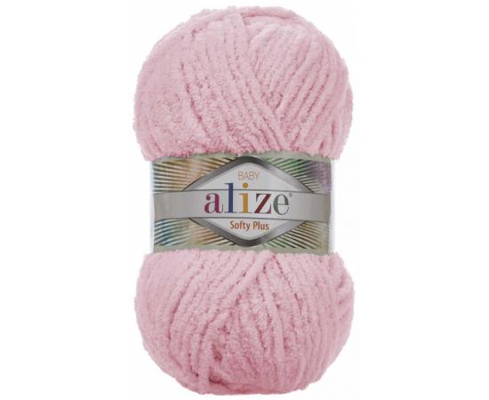 Пряжа ALIZE SOFTY PLUS 31 розовый, Цвет: 31 розовый