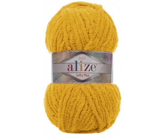 Пряжа ALIZE SOFTY PLUS 82 желтый, Цвет: 82 желтый