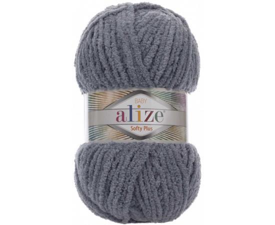 Пряжа ALIZE SOFTY PLUS 87 серый, Цвет: 87 серый