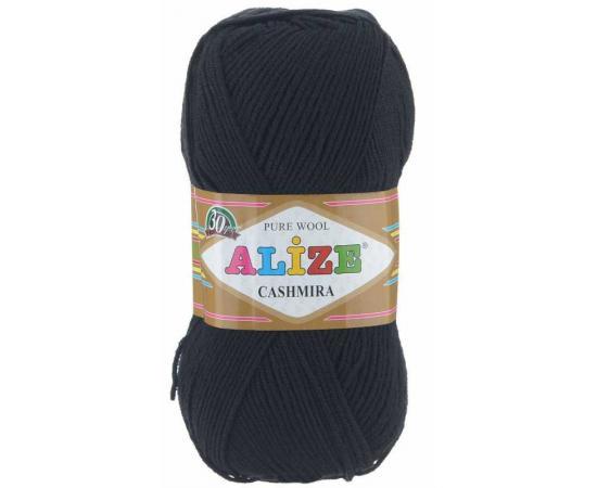 Пряжа ALIZE CASHMIRA 60 черный, Цвет: 60 черный