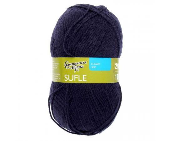 Пряжа Семеновская СУФЛЕ 59 темно-синий, Цвет: 59 темно-синий
