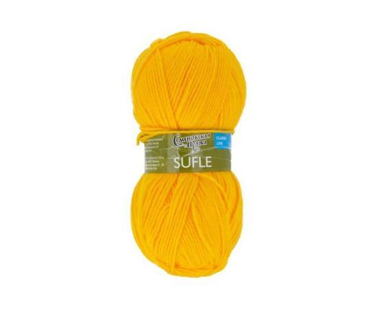 Пряжа Семеновская СУФЛЕ 216 канарейка, Цвет: 216 канарейка