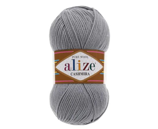 Пряжа Alize Cashmira - 87 серый, Цвет: 87 серый