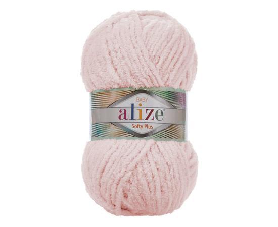 Пряжа Alize Softy Plus - 161 пудра, Цвет: 161 Пудра