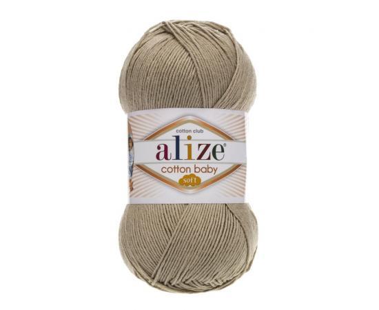 Пряжа Alize Cotton Baby Soft - 256 бежевый, Цвет: 256 бежевый