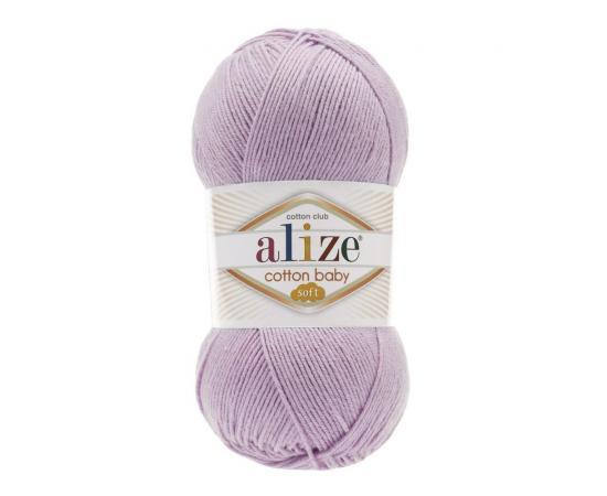 Пряжа Alize Cotton Baby Soft - 27 лиловый, Цвет: 27 лиловый