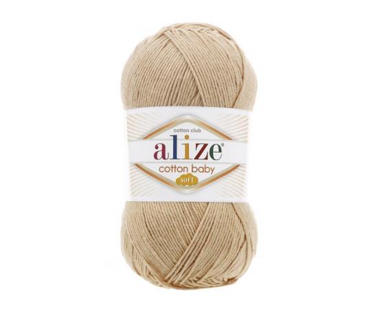Пряжа Alize Cotton Baby Soft - 310 медовый, Цвет: 310 медовый