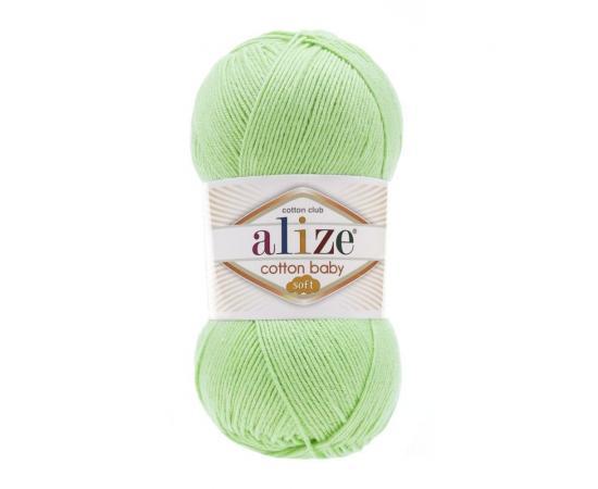 Пряжа Alize Cotton Baby Soft - 41 салат, Цвет: 41 салат